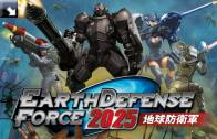 Earth Defense Force - recenzja cdaction.pl!