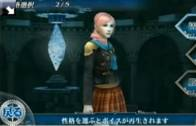 Gameplay z mobilnego Final Fantasy Agito