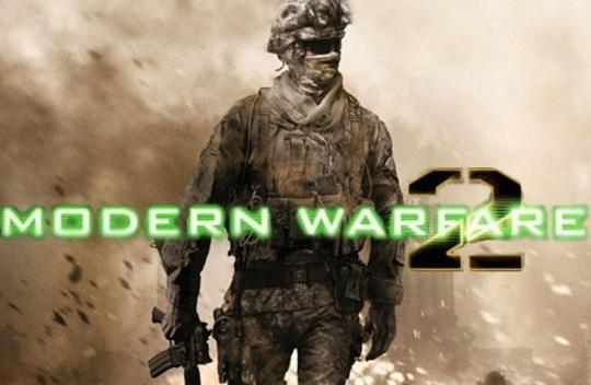 modern warfare and technology essay