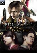 Resident Evil: Revival Collection