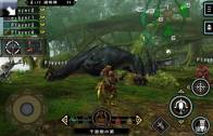 Monster Hunter Portable 2nd G trafiło na iOS [WIDEO]