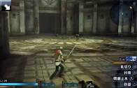 Final Fantasy: Type-0 - blisko 12 minut gameplayu [WIDEO]